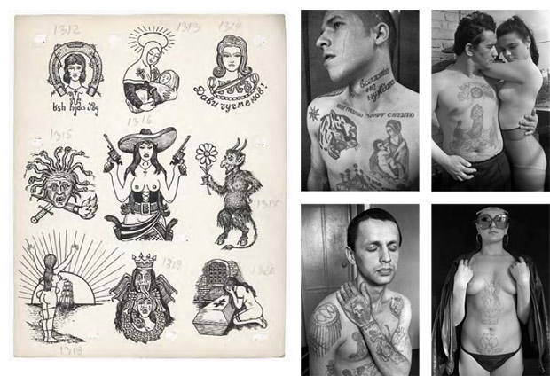 Russian Criminal Tattoos Idiot Youth